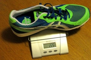 Le test: Asics Hyperspeed 5 - nakan.ch