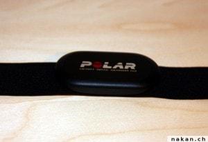 Capteur de fréquence cardique Polar H3