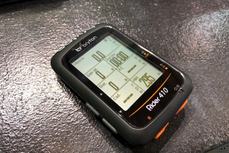 Eurobike 2018: Tour d'horizon des nouveautés - nakan.ch