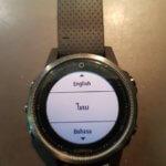 Ces montres Garmin APAC, sur lesquelles le français ne peut être installé - nakan.ch