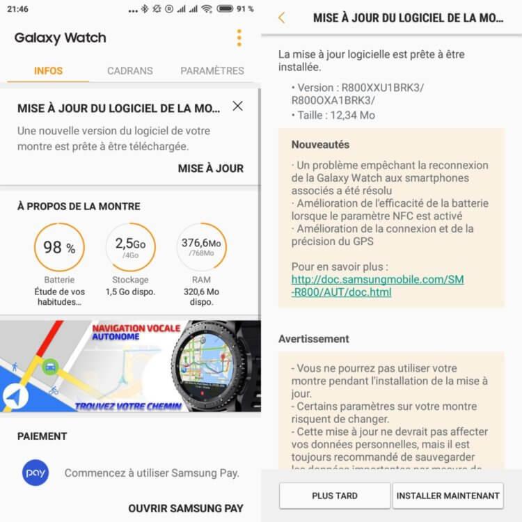 La Samsung Galaxy Watch testée de fond en comble - nakan.ch