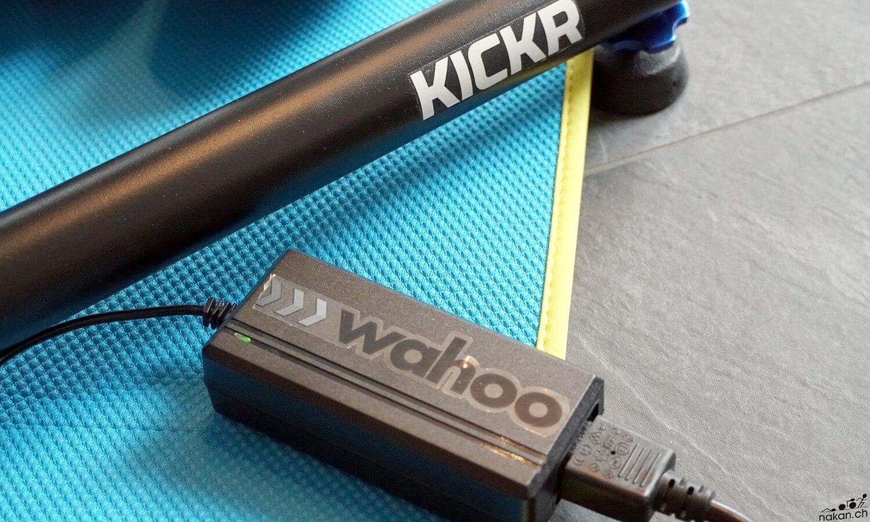 Le home trainer Wahoo KICKR 2018 testé de fond en comble